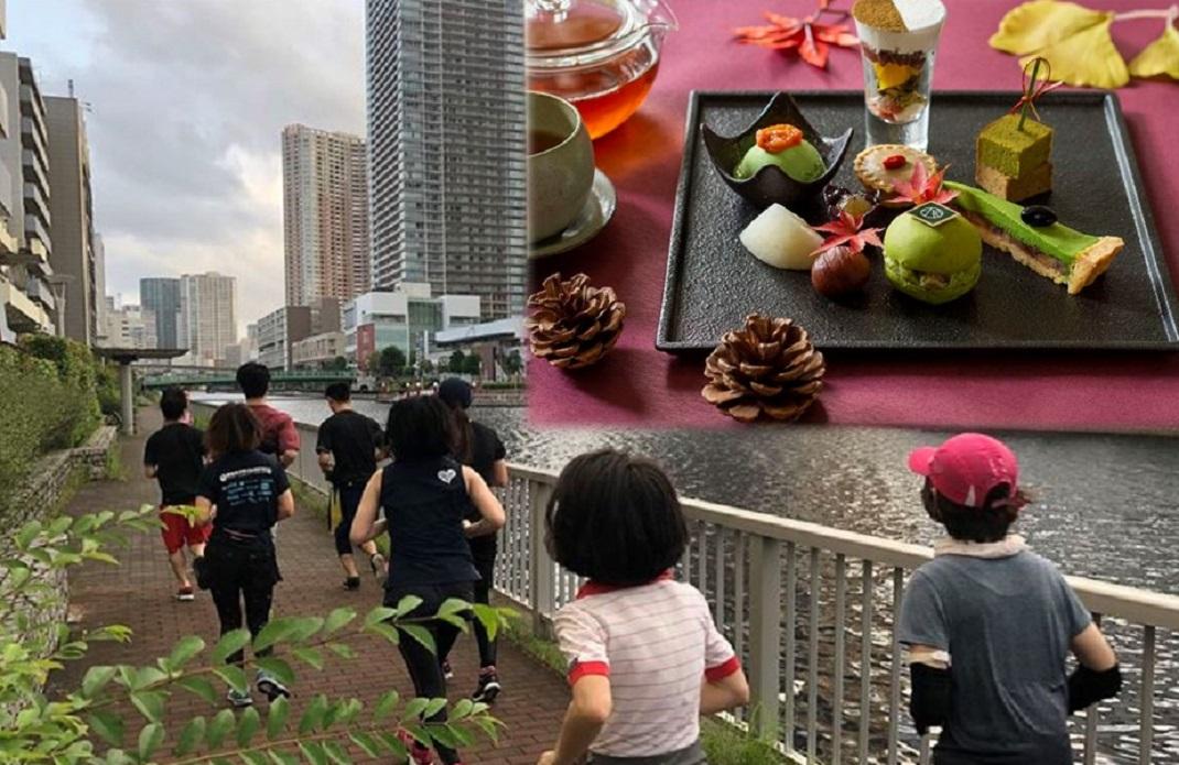 東京マラニック 秋のラン&お茶スイーツ