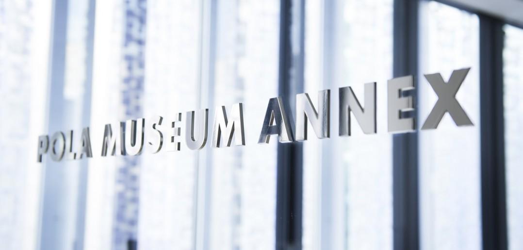 Pola Museum Annex ポーラミュージアムアネックス (article by amuzen)