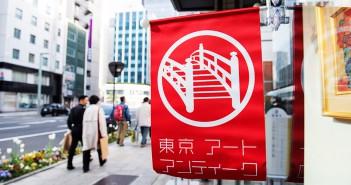 Tokyo Art Antique 2016 (article by amuzen)