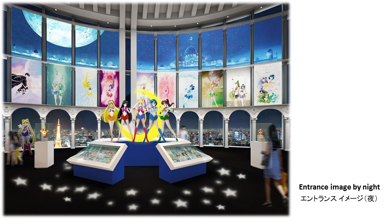"東京の絶景とコラボ 美少女戦士 セーラームーン展, Feel the magic in the air - ""Sailor Moon"" Exhibition, De la magie dans l'air – Exposition « Sailor Moon » (article by amuzen)"