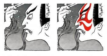 「外国客に喜ばれる!ジャパニーズタトゥー風そばアレルギー・チェッカー」(article by amuzen)