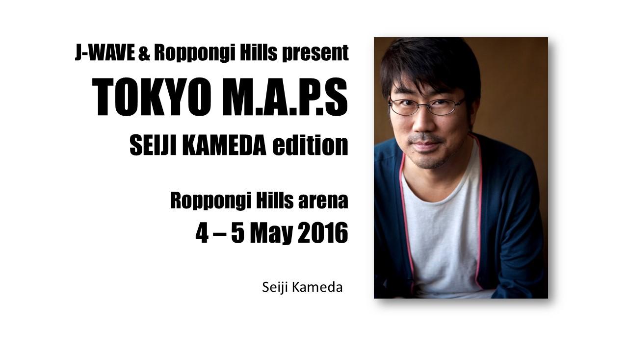 「豪華アーティストのライブが無料 ― TOKYO M.A.P.S」(article by amuzen)