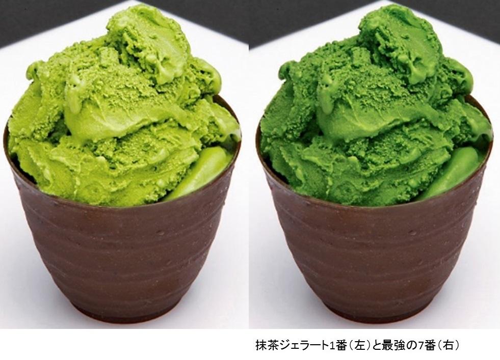 nanaya aoyama 1