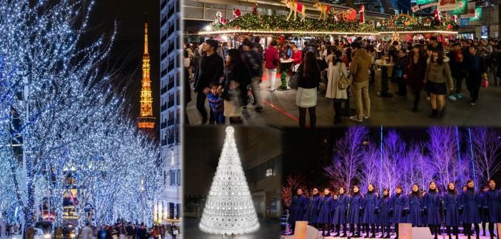 六本木ヒルズのクリスマス (amuzen article)