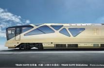 豪華寝台列車「トラン・スイート四季島」の旅(amuzen article)