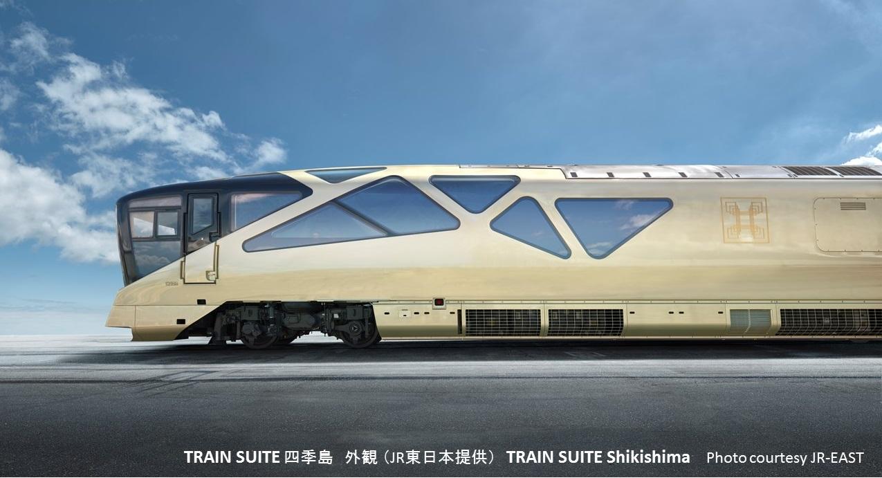 TRAIN SUITE 四季島 (JR東日本提供)