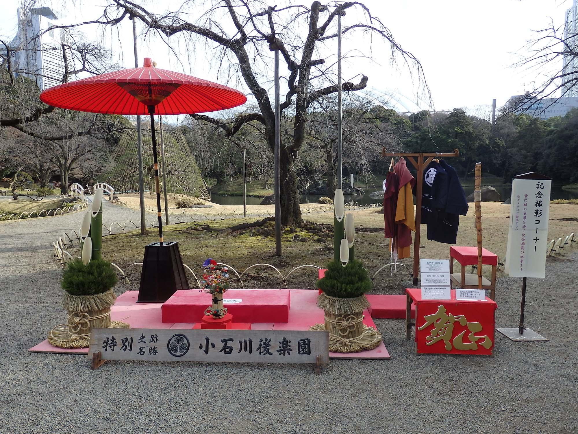 大名庭園でお正月2017 小石川後楽園 (amuzen article)
