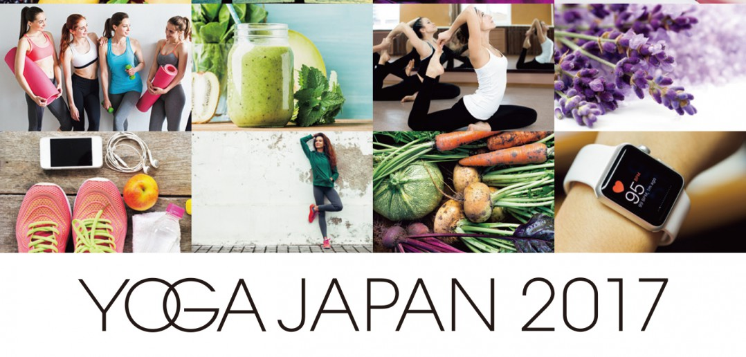 YOGA JAPAN 2017 TRYOUT at 日本武道館 (amuzen article)