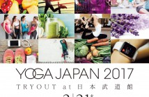 YOGA JAPAN 2017 TRYOUT at 日本武道館 (amuzen article)