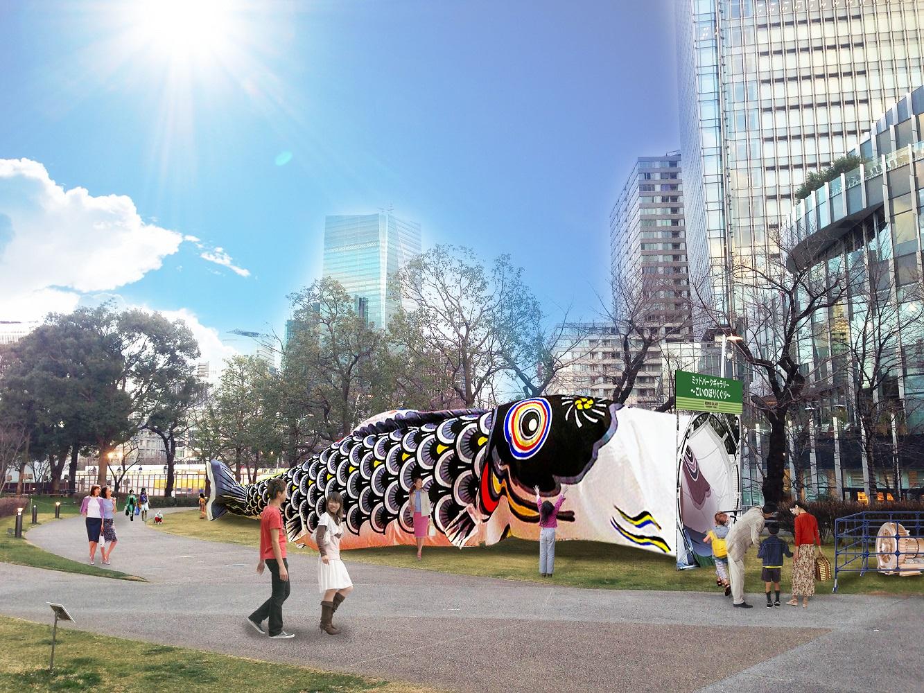 ミッドタウンオープンザパーク 2017 (amuzen article)