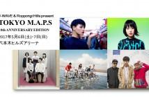J-WAVE & Roppongi Hills present TOKYO M.A.P.S (amuzen article)