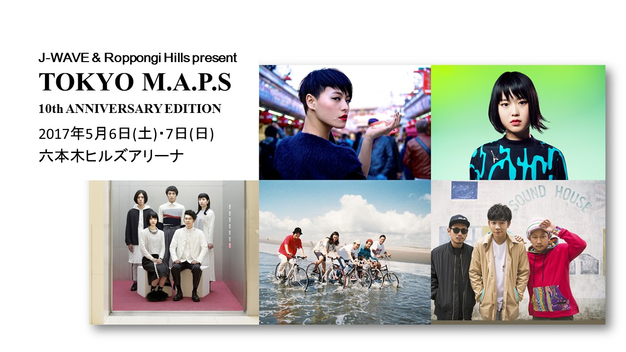 JP TOKYO M.A.P.S 2017 slider