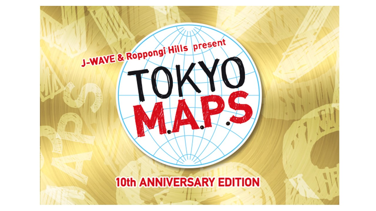 TOKYO M.A.P.S 2017 main_slider