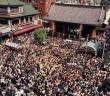 三社祭2017(平成29年)(amuzen article)