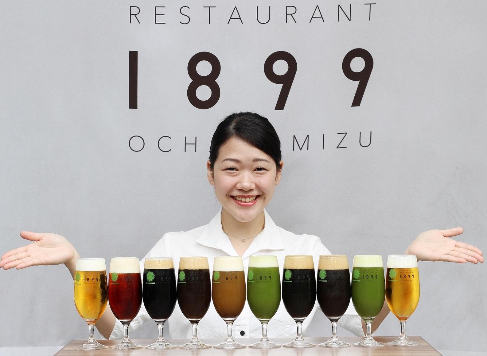 抹茶ビアガーデン 2017 (amuzen article)