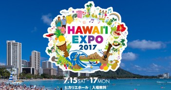Hawaii Expo 2017 (amuzen article)