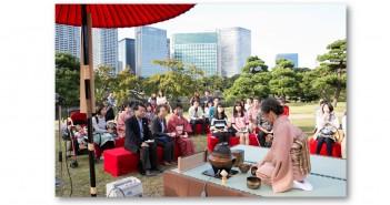 東京大茶会 2017 (amuzen article)