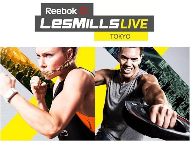 les-mills-live-tokyo-2017 main