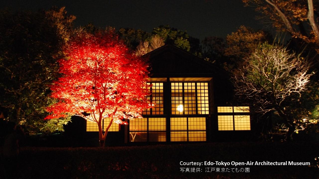 前川邸 (写真提供: 江戸東京たてもの園)