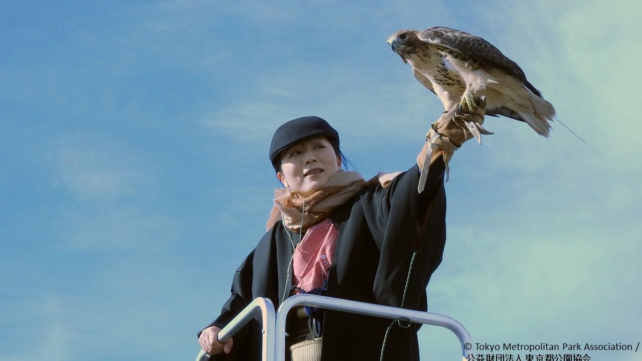 ©公益財団法人 東京都公園協会