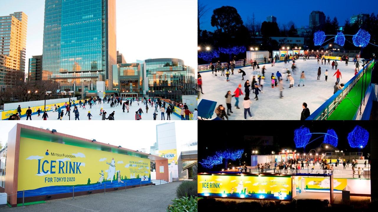 tokyo midtown ice skating rink 2018
