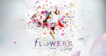 Flowers by Naked 2018 with logo