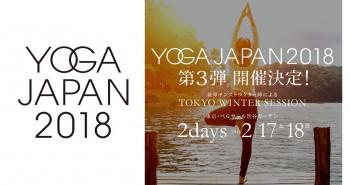 amuzen「YOGA JAPAN 2018」