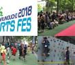 丸の内スポーツフェス 2018