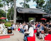東京大茶会2018