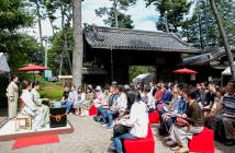 東京大茶会 2018