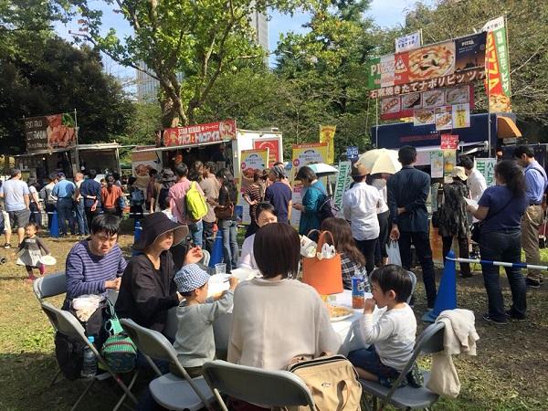 東京味わいフェスタ2018