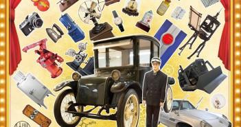 カハク「日本を変えた千の技術博」