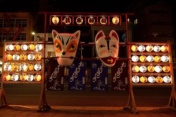 第26回 王子 狐の行列 2018-2019