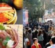 ジャパン フィッシャーマンズ フェスティバル 2018