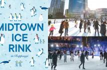 東京ミッドタウン スケート リンク2019「MIDTOWN ICE RINK in Roppongi」