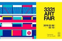 3331 アートフェア2019