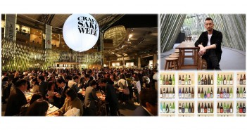 CRAFT SAKE WEEK at ROPPONGI HILLS 2019