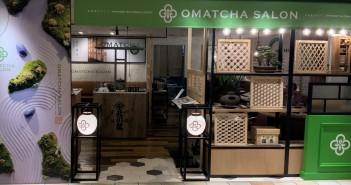 宇治抹茶専門店「OMATCHA SALON 池袋PARCO」