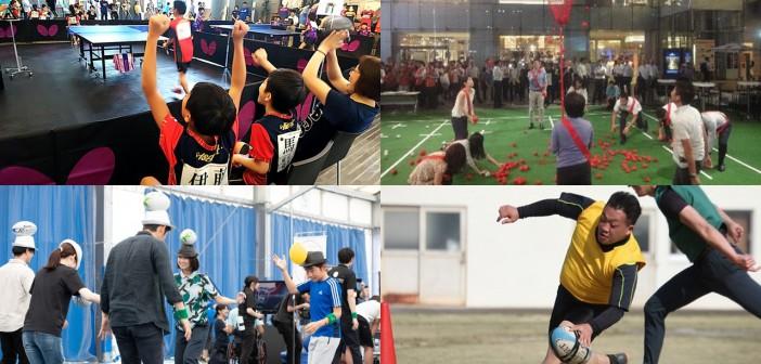 丸の内スポーツフェス 2019