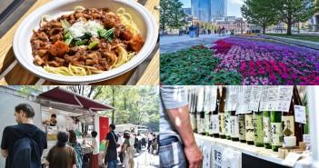 東京味わいフェスタ 2019 – Taste of Tokyo