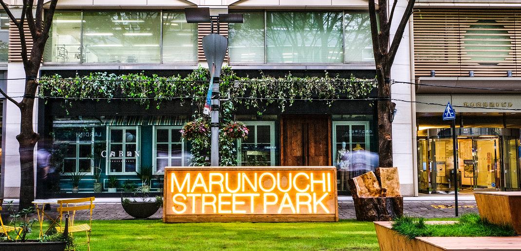Marunouchi Street Park 2020