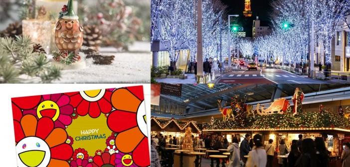 六本木ヒルズ クリスマス2020