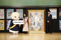 日蓮聖人降誕800 年 日蓮宗記念事業