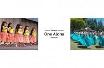 One Aloha Festival 2021 東京ミッドタウン