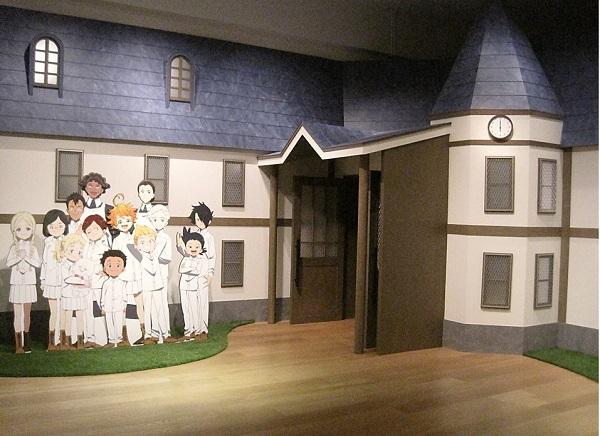 約ネバ 体験ミュージアム(六本木)|あみゅーぜん